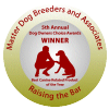 Silver Eagle Outfitters MDBA Best K9 Product Award