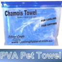 PVA Chamois Towels